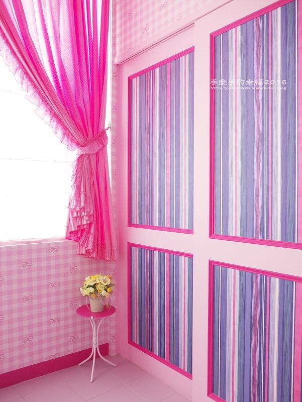 粉紅窩141026012
