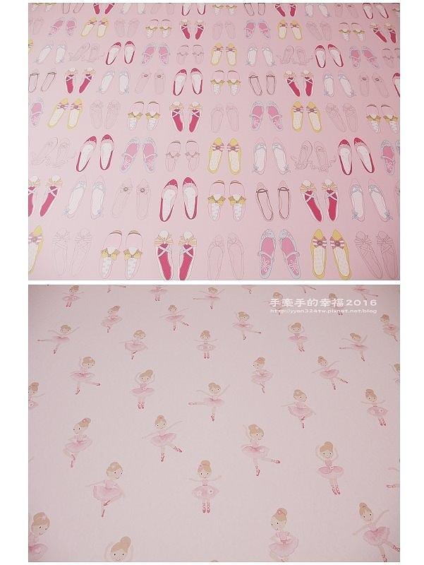 粉紅窩141026013