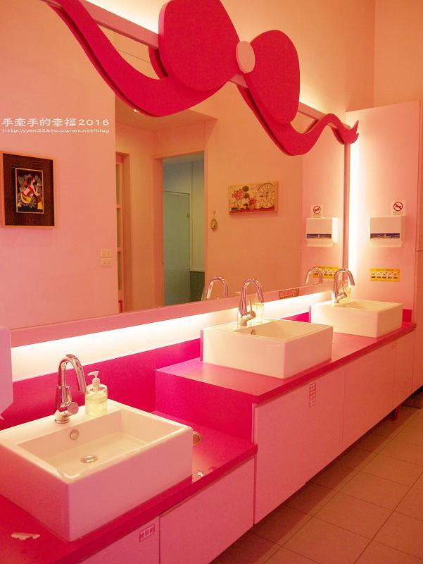 粉紅窩141026014