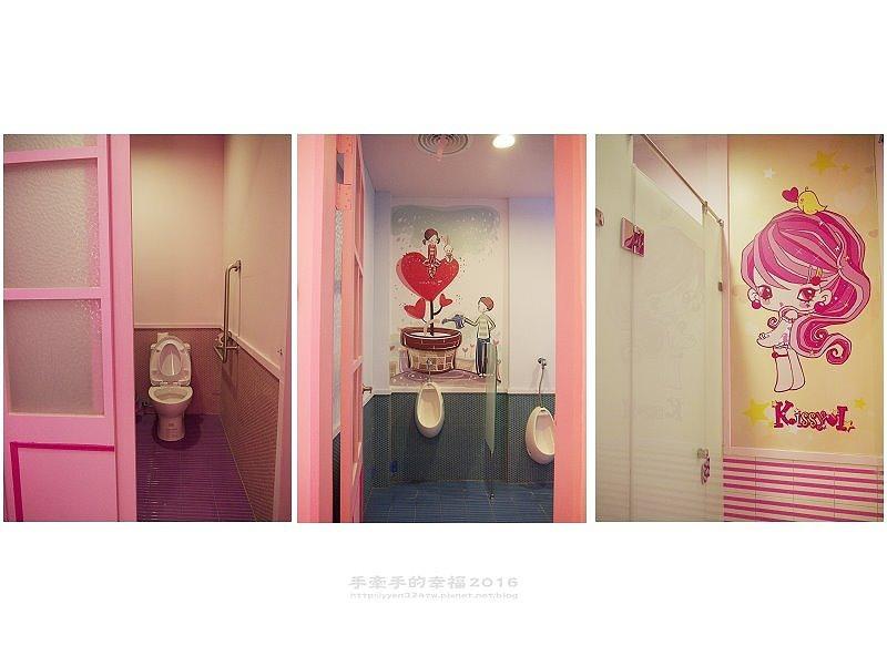粉紅窩141026015