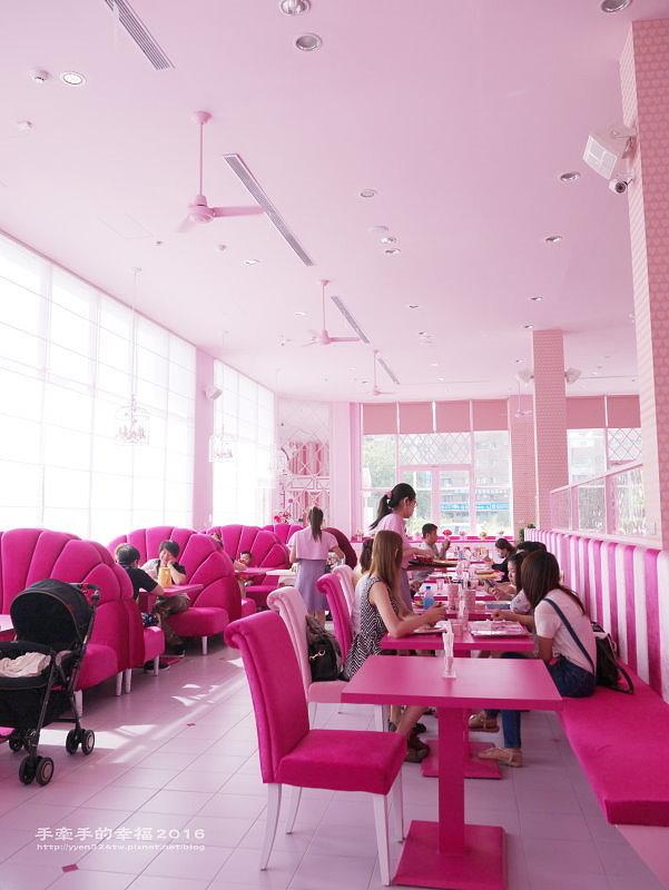 粉紅窩141026016