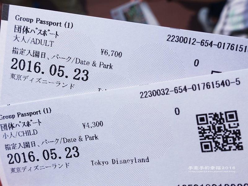 東京迪士尼160523009
