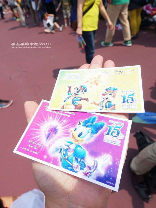 東京迪士尼160523008