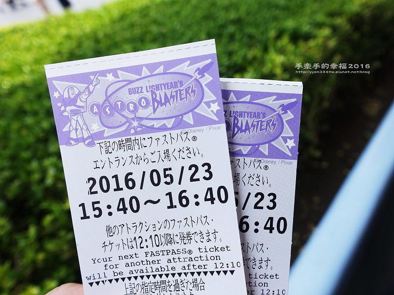 東京迪士尼160523016