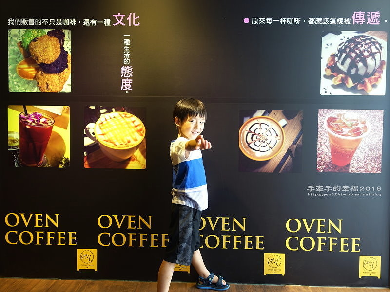 OVEN COFFEE160722021
