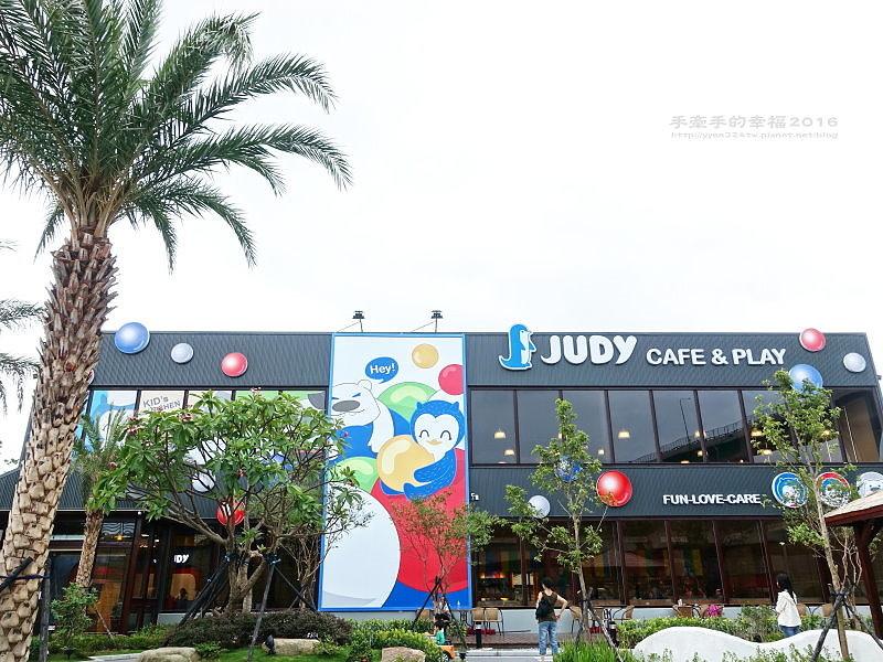 Judy160801001