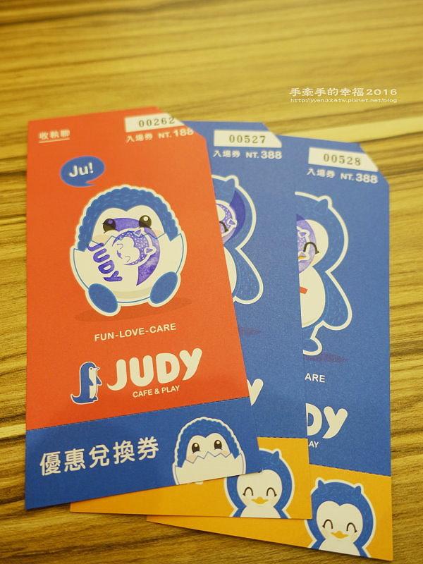 Judy160801037