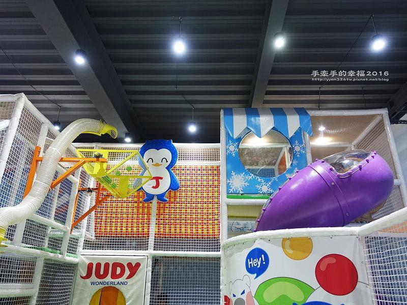 Judy160801042