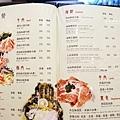 柚精緻鍋物160821006