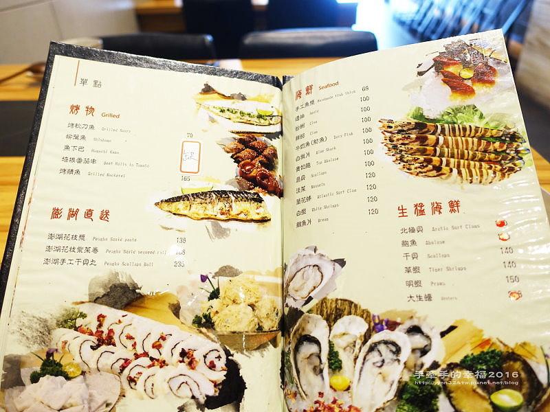 柚精緻鍋物160821008