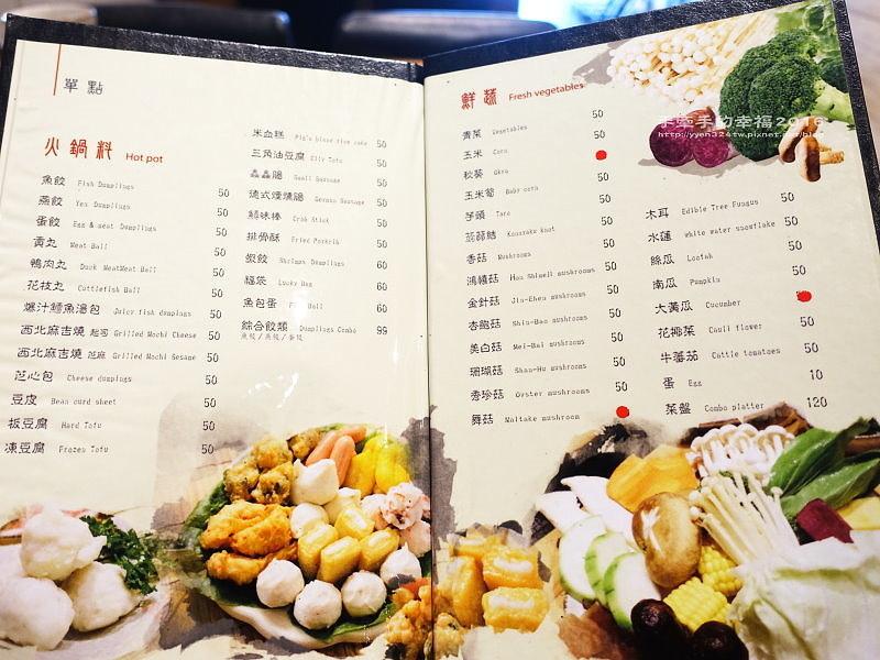 柚精緻鍋物160821009