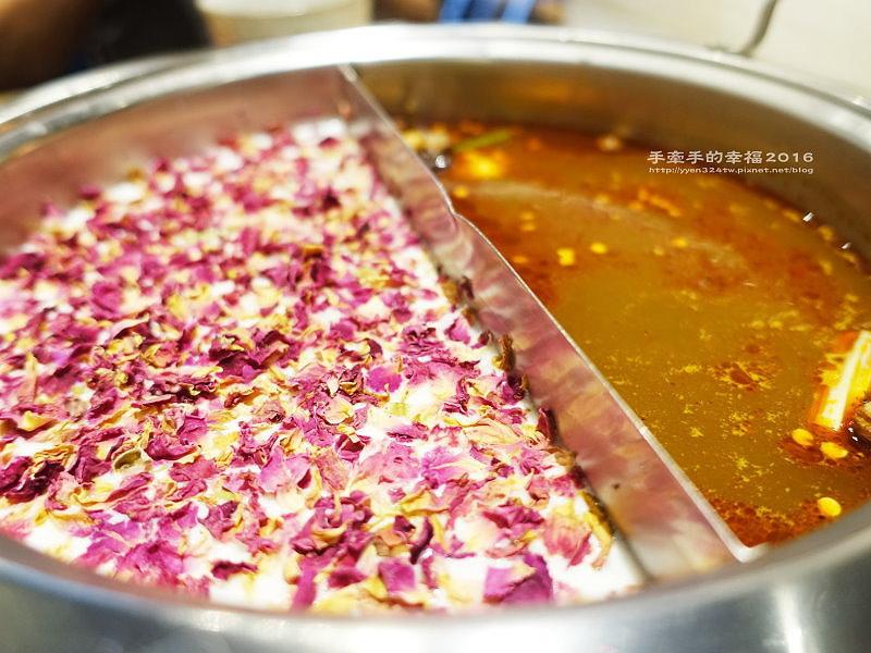 柚精緻鍋物160821010