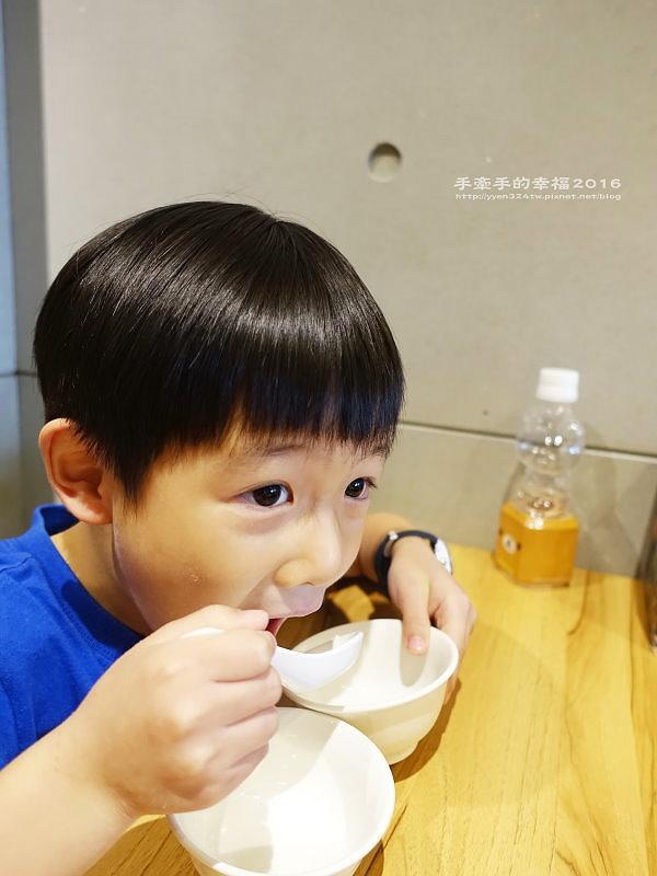 柚精緻鍋物160821028