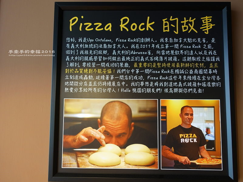 pizzarock160910003