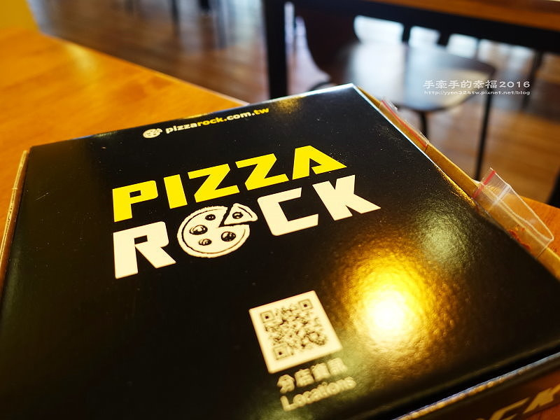 pizzarock160910041
