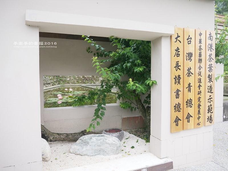 台北找茶園140420002