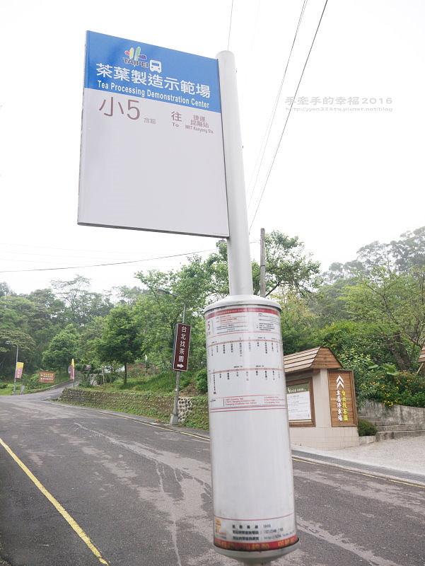 台北找茶園140420003