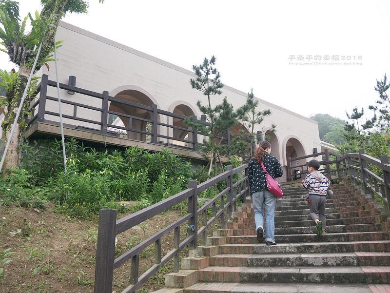 台北找茶園140420004