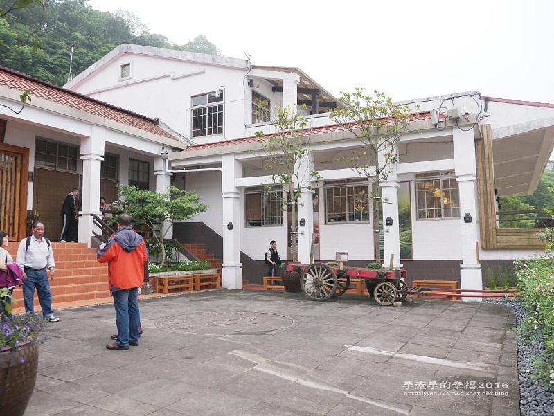 台北找茶園140420006