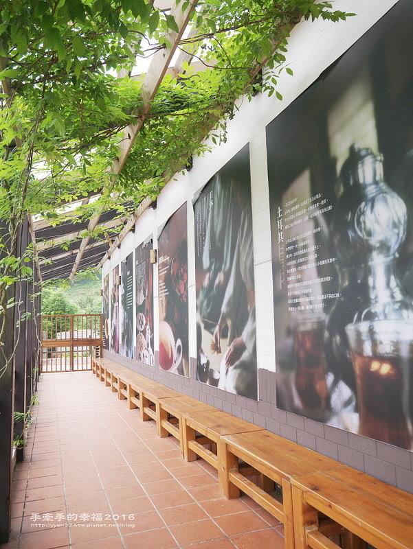 台北找茶園140420007