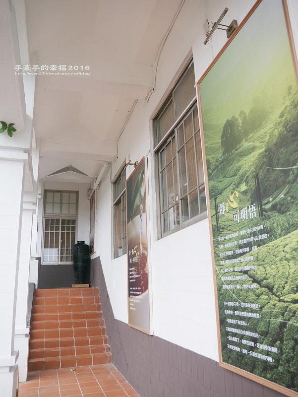 台北找茶園140420011