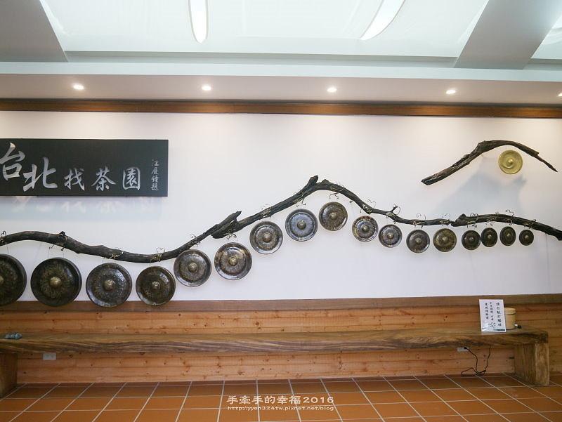台北找茶園140420013
