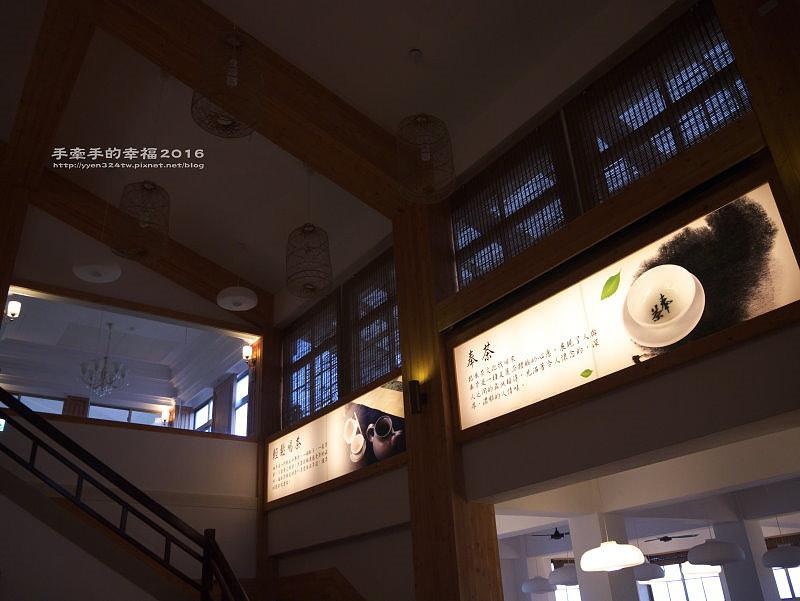 台北找茶園140420017