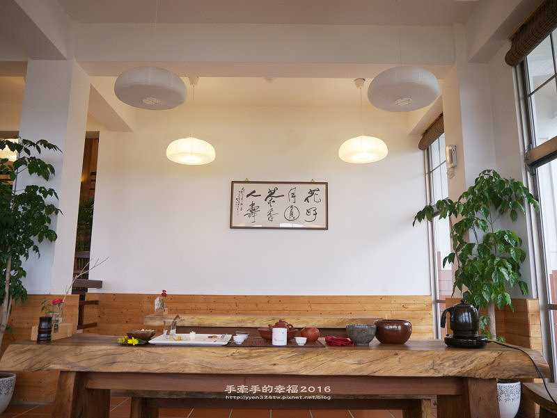 台北找茶園140420018