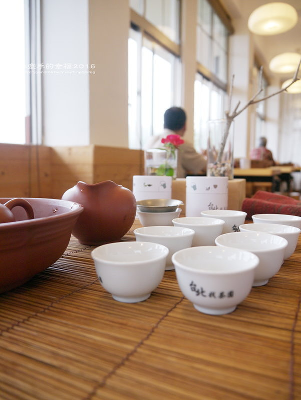 台北找茶園140420020