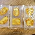 維格黃金菠蘿城堡160729055
