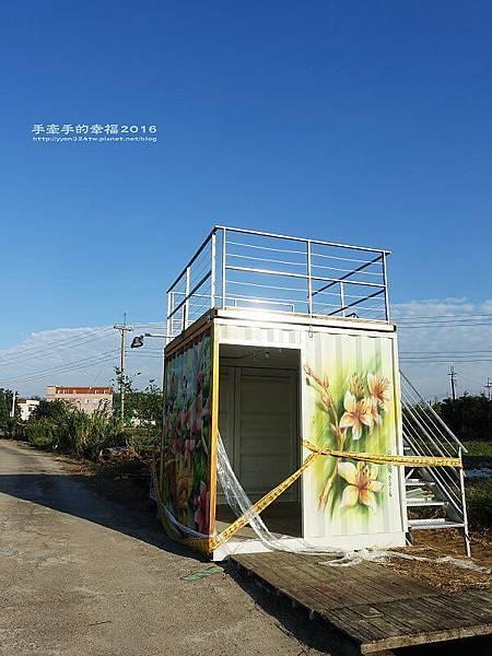 2016桃園花彩節蘆竹場161111009