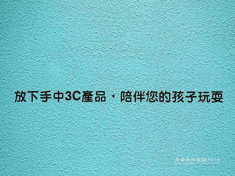 京華城木樂地161126018-1