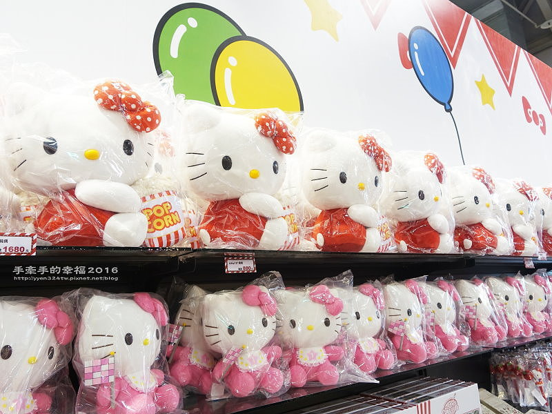 Hello Kitty 161216034