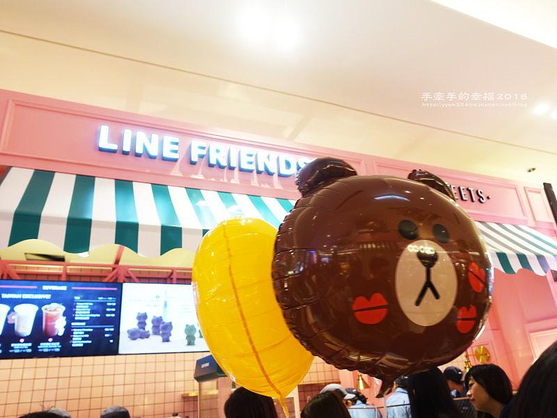 Linefriends161223009