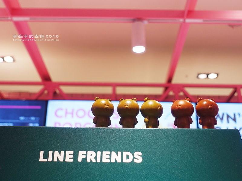 Linefriends161223019