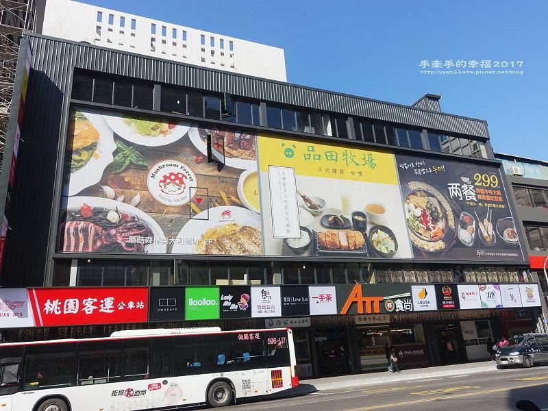 ATT筷食堂161230001.JPG
