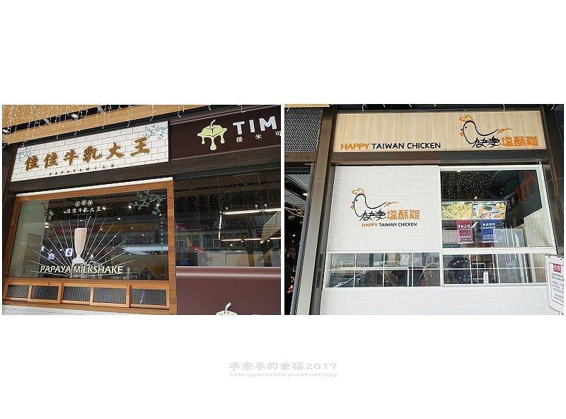 ATT筷食堂161230002.JPG