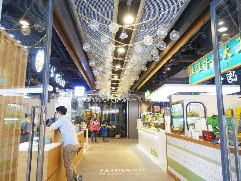 ATT筷食堂161230003.JPG