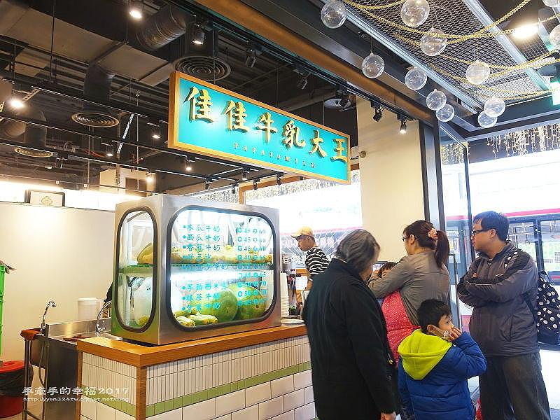 ATT筷食堂161230004.JPG