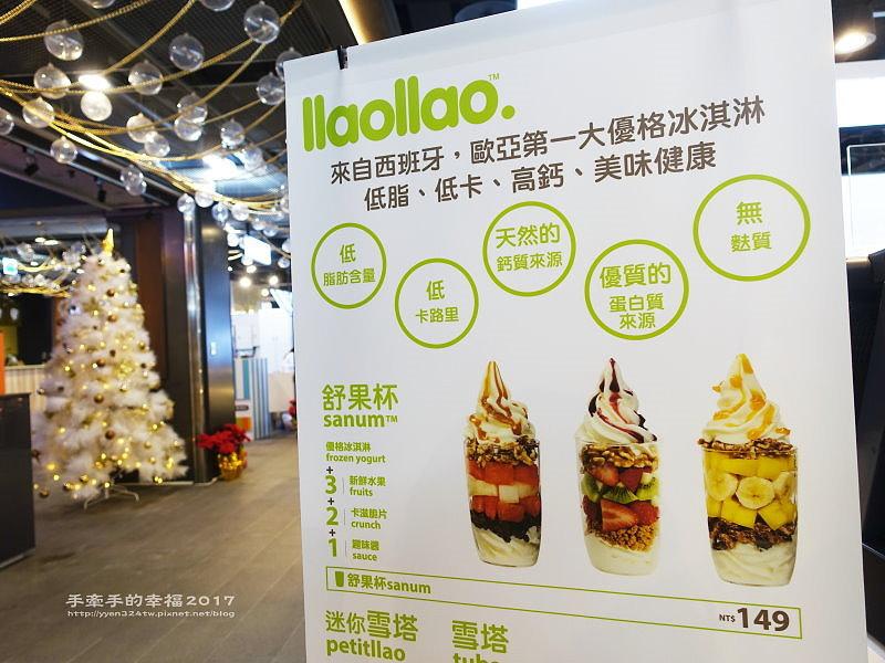 ATT筷食堂161230006.JPG
