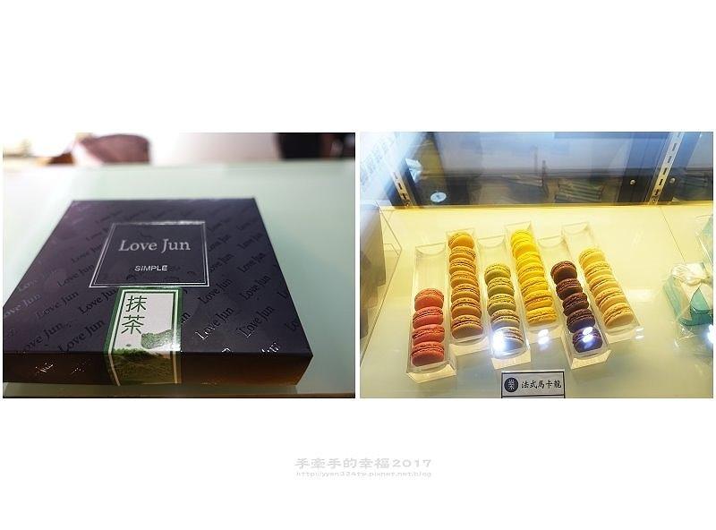 ATT筷食堂161230013.JPG