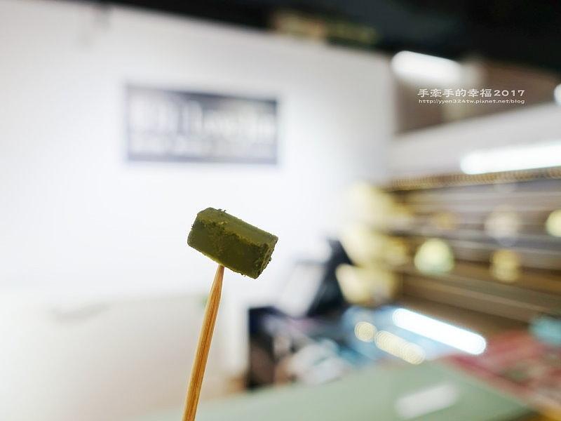 ATT筷食堂161230012.JPG