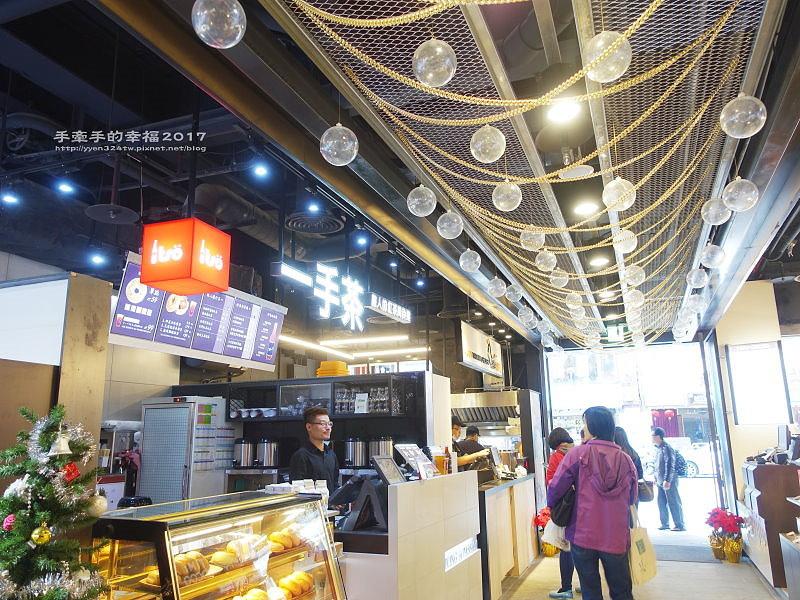 ATT筷食堂161230014.JPG