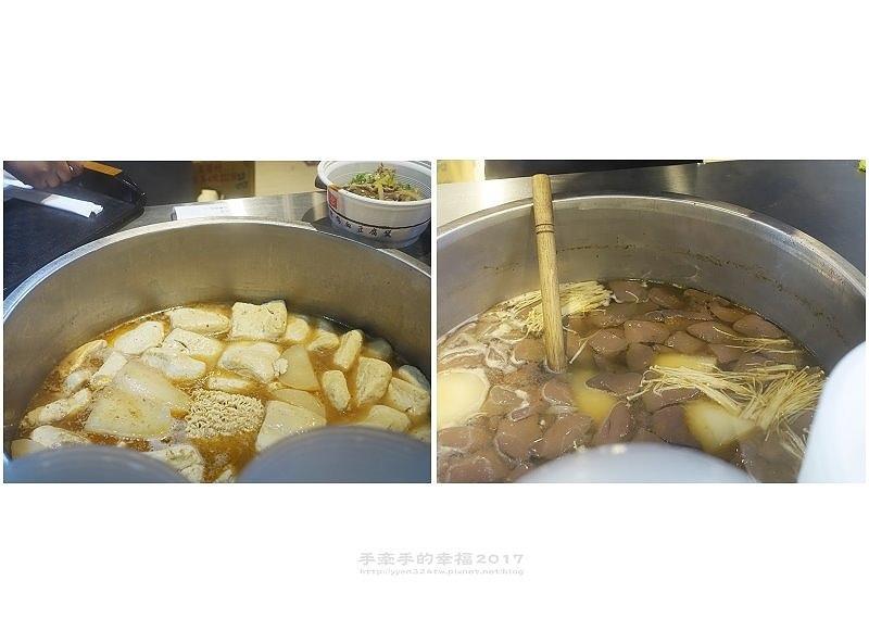 ATT筷食堂161230017.JPG