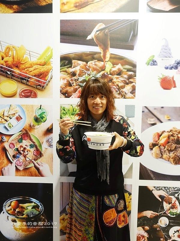 ATT筷食堂161230020.JPG