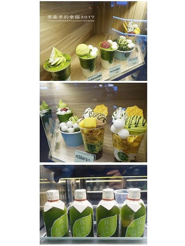 ATT筷食堂161230023.JPG