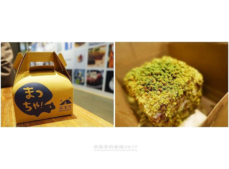 ATT筷食堂161230025.JPG