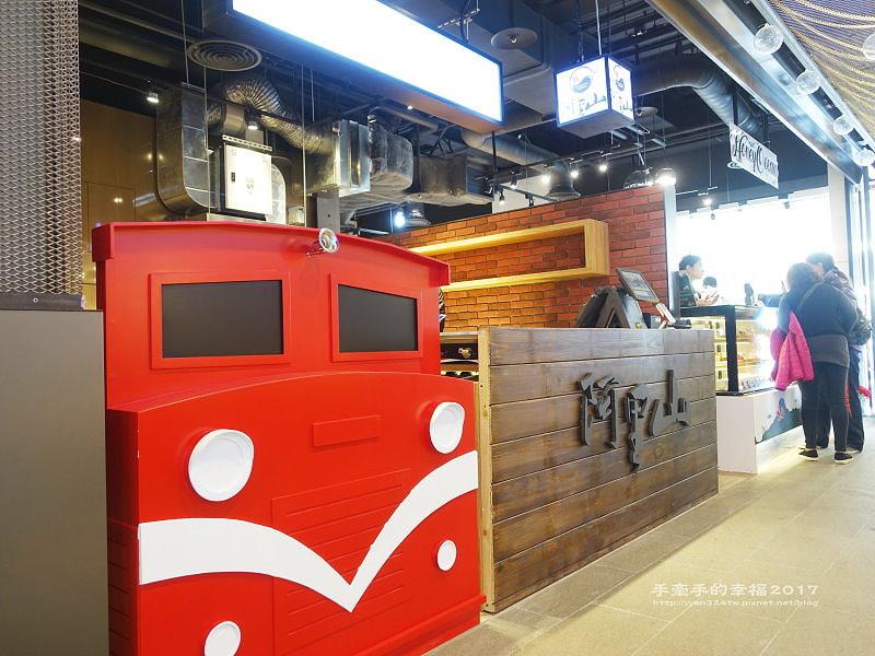 ATT筷食堂161230026.JPG