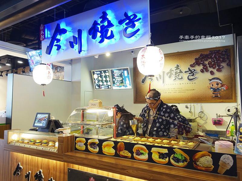 ATT筷食堂161230027.JPG