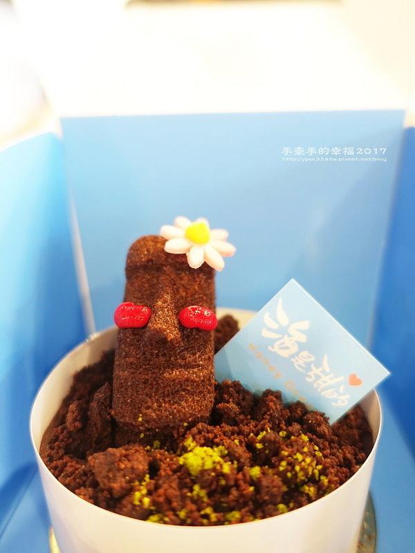 ATT筷食堂161230033.JPG